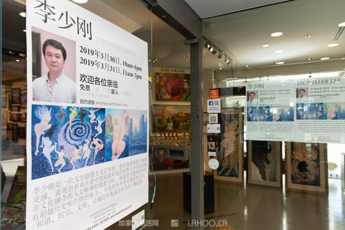李少剛油畫展在溫和華舉辦 東方美學碰撞國際視野