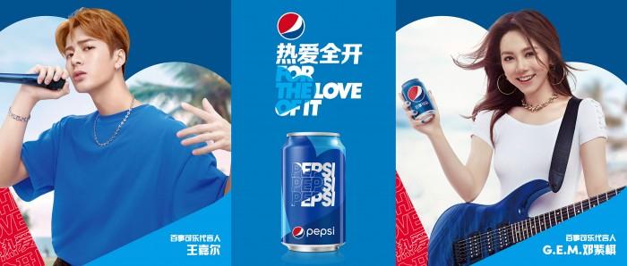 融入中国本土化生态,百事可乐仍是营销弄潮者