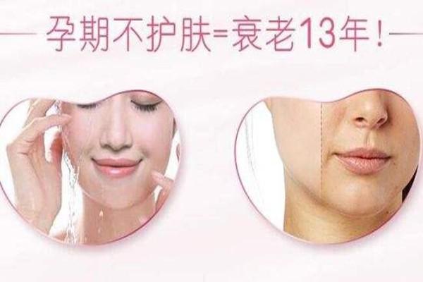 孕妇护肤品牌子哪个好 哪个牌子的孕妇护肤品安全又好用