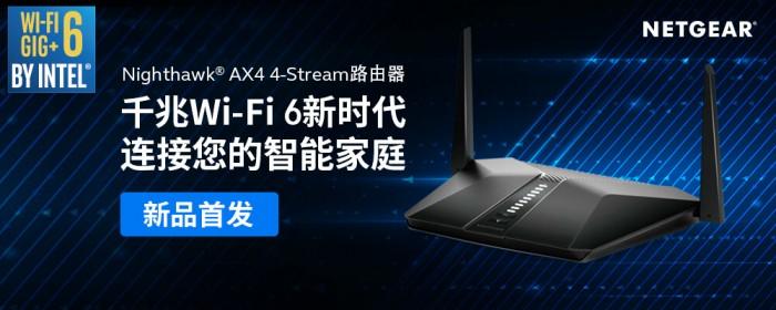 颠覆传统性价比,这款WiFi 6路由你也能买得起!