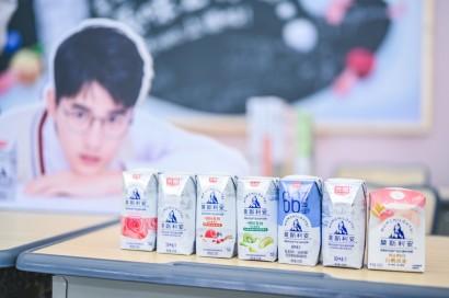 光明乳业莫斯利安携手刘昊然寻源美味,全民打卡源味公开课