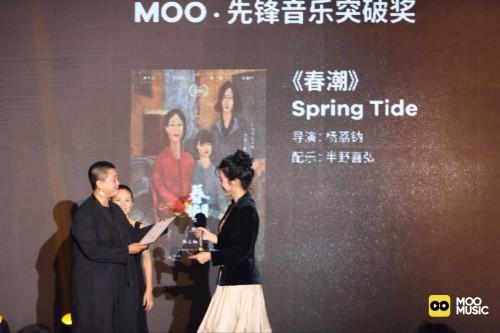 """【蜗牛棋牌】MOO音乐+FIRST青年电影展,让你闭上眼睛""""听电影"""""""