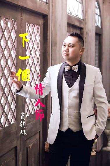 图片3_gaitubao_377x566.png