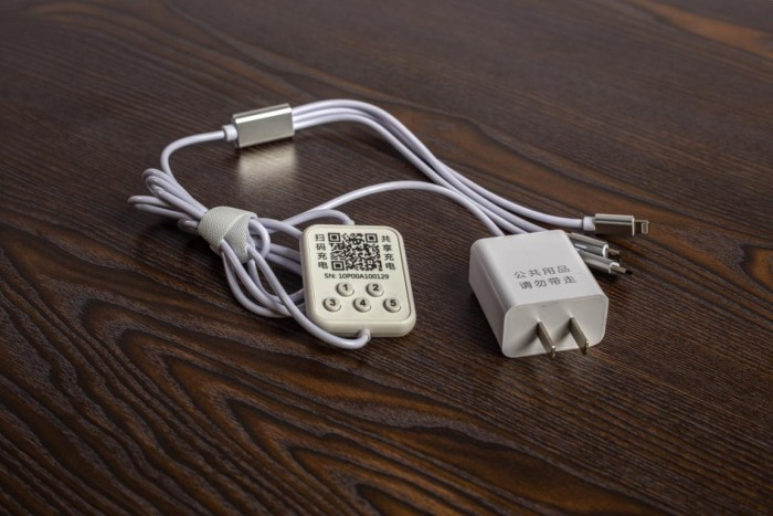 随处可用的共享充电线——其聚梦享成都锐荣科技有限公司