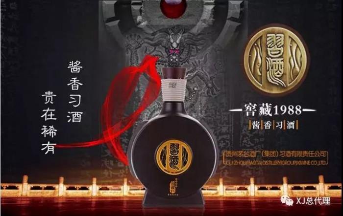 贵州习酒·窖藏1988