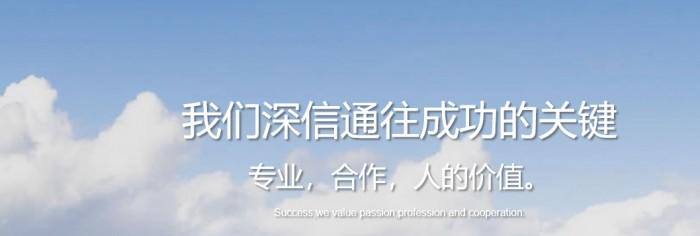 中投久信北京投资有限公司 未来明智之选
