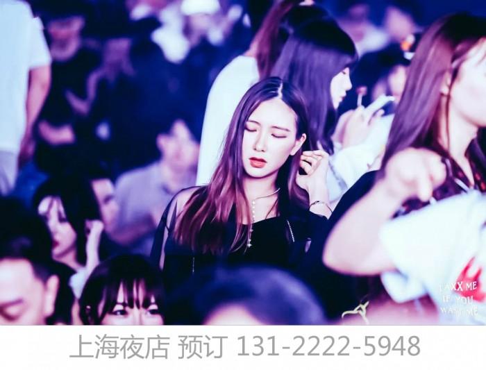 上海FUSION酒吧给你痛快蹦迪感受!——了解消费攻略