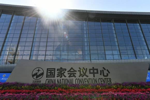 福建德化陶瓷千亿品牌价值在京发布引关注