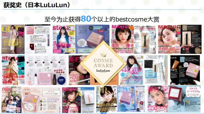 了解日本面膜lululun,不做时尚潮流中的透明人!
