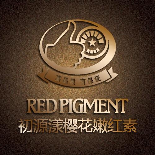 初源漾樱花嫩红素(RED PIGMENT):专业品质缔造卓越口碑