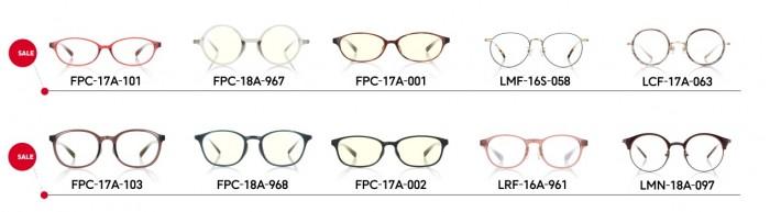 保护眼睛!JINS防蓝光时尚眼镜折上折来袭!