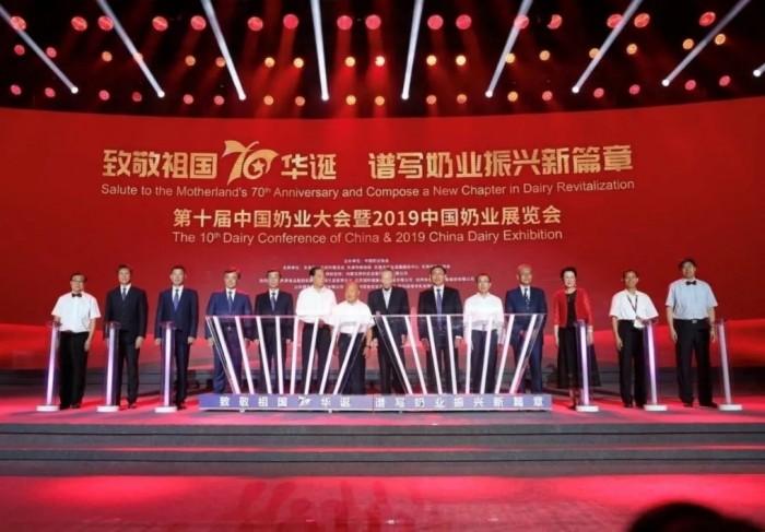 光明乳业参加第十届中国奶业大会暨2019中国奶业展览会 书写奶业振兴新篇章