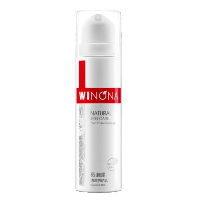 薇诺娜清透防晒乳,敏感肌的安心防晒乳