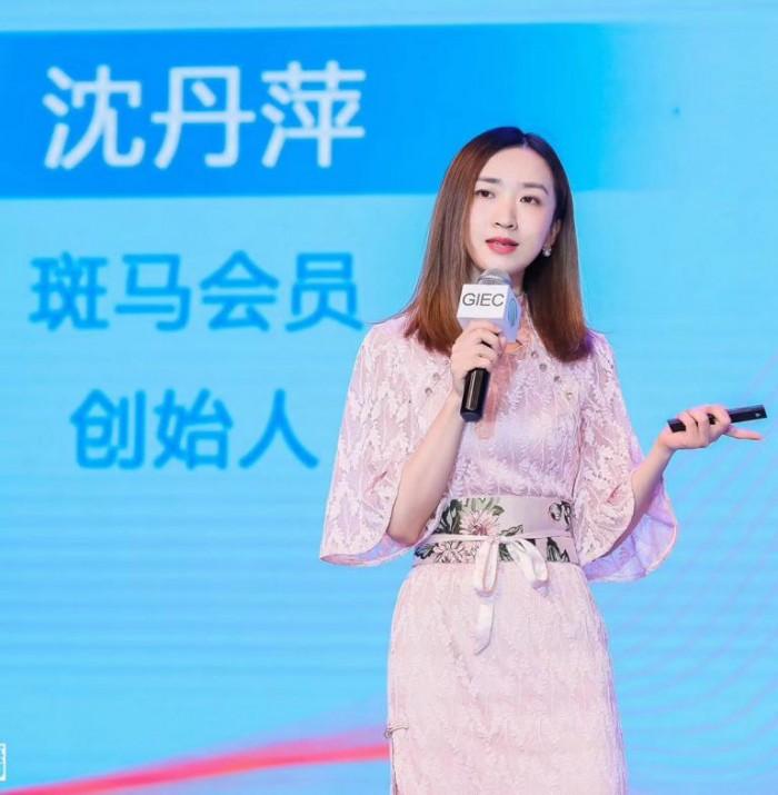 斑马会员创始人沈丹萍:打开新消费的核心密码