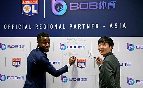 BOB赞助球队法甲里昂愿意和BOB体育加深合作