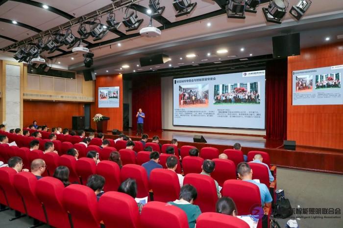 上海浦东智能照明联合会第一届第三次会员大会及第五次理事会成功举办