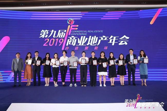 双提名|卓越企业&卓越项目弘阳广场斩获颇丰