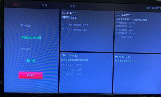 2019电视质量排行_今年就能看到华为电视 传闻春季将推荣耀电视