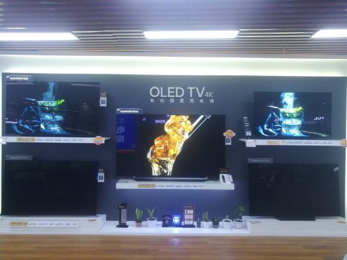 2019上半年电视市场,整体低迷之下OLED却逆势高歌