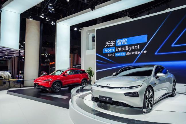 小鹏汽车首次亮相成都车展 G3 2020款启动交付