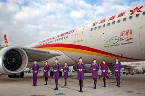 天津再添一所艺术学校  瑞意通用航空服务学校落户天津