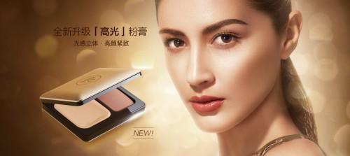 拒绝大饼脸,毛戈平高光粉膏助你打造立体妆容