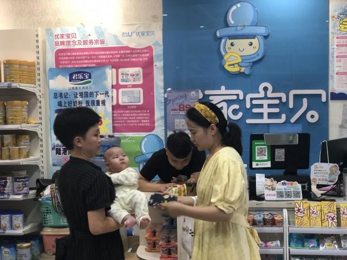 全国口碑最好的母婴店?