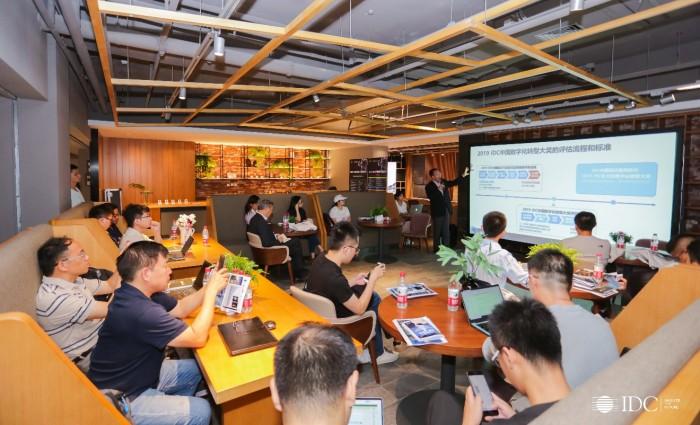 IDC:55个优秀项目、16位年度人物荣获2019 IDC中国数字化转型大奖优秀奖