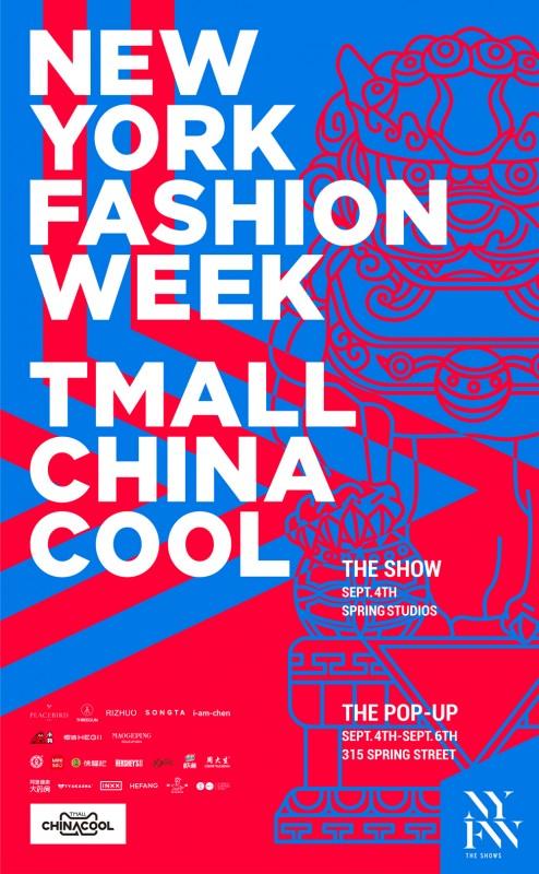 中国妆,国际范 — 毛戈平彩妆亮相2020春夏纽约时装周