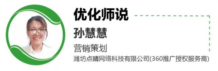 安丘青云山:坐等游客上门,这是什么神仙营销案例!