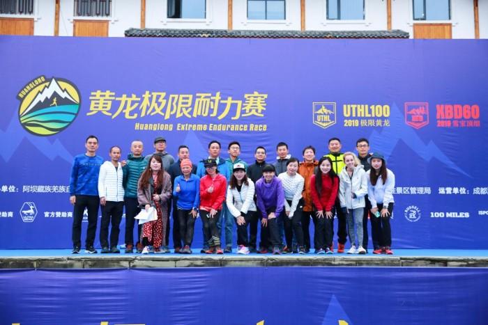 2019黄龙极限耐力赛新增100公里组别 穿越4大景区成经典