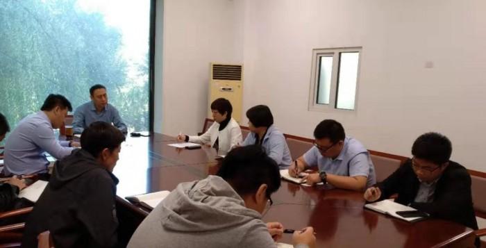 天安财险各分公司学习贯彻落实总公司战略研讨会议精神(二)