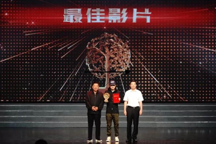 第七届中国(威海)国际微电影展在威海圆满闭幕