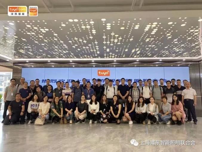第四期智学:新渠道智能照明培训会19-20日杭州涂鸦智能成功举办
