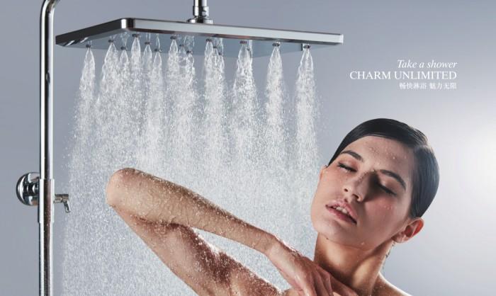 箭牌卫浴:坚持创新道路,迈向卫浴行业新高度