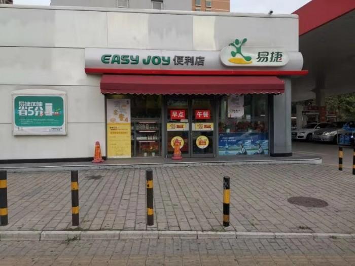 广真国际操盘运营 北京加油站要对标711开卖快餐?