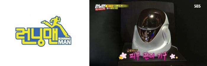 """韩国跑男成员们公开抗老化美容仪器""""Cellreturn LED面罩"""""""