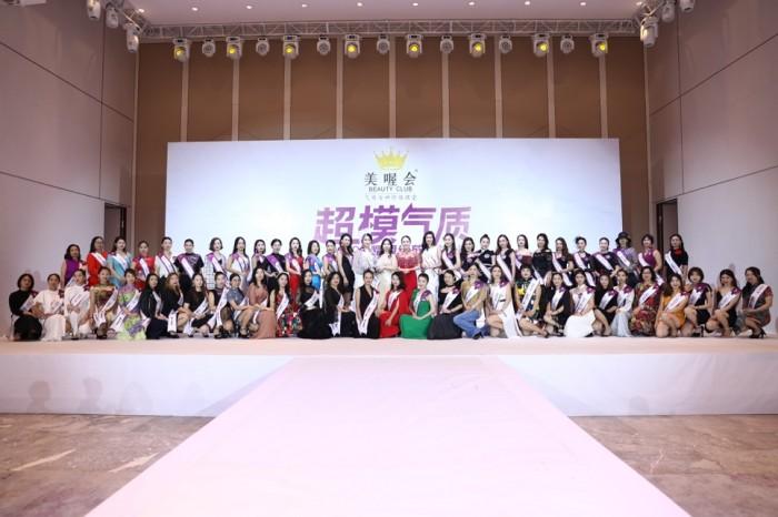 超模气质修炼课堂 惠州环球夫人吸引500女性参与海选