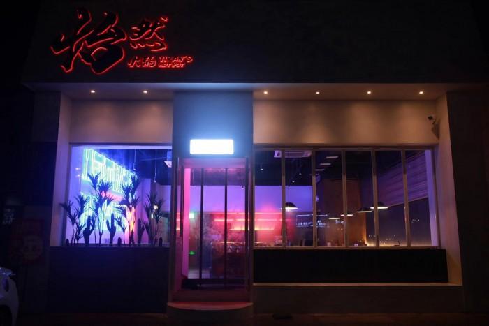 探寻嘉兴最具人气餐厅——怡然火锅