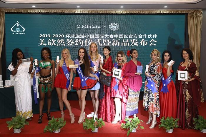 环球旅游小姐大赛已收官,赞助品牌C.Miniata亮相现场割粉无数