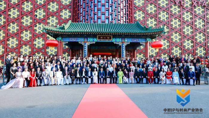 晟道文化创始人谷晟阳受邀出席世界领袖欢迎晚宴
