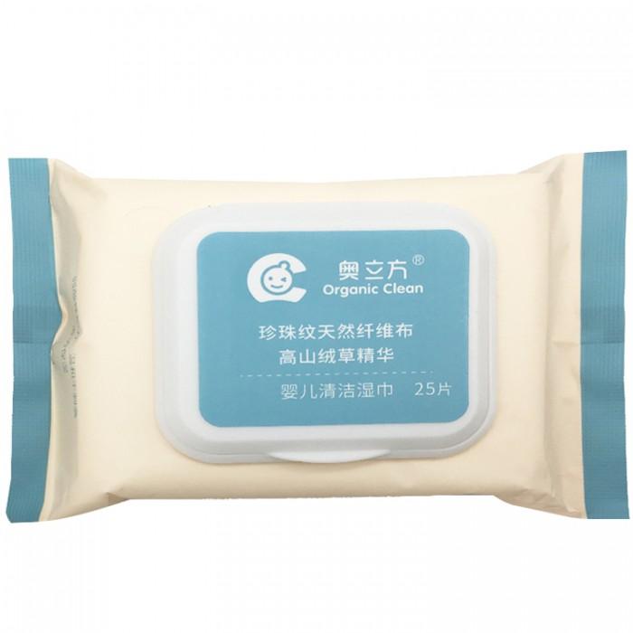 奥立方婴幼儿清洁湿巾:柔软亲肤,温和洁净