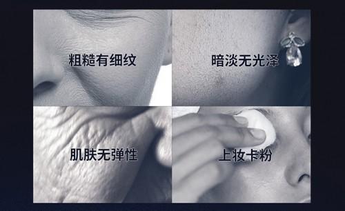 樊文花嫩膚肌底液,從根源抗擊黑色素,讓肌膚重煥嫩白透亮