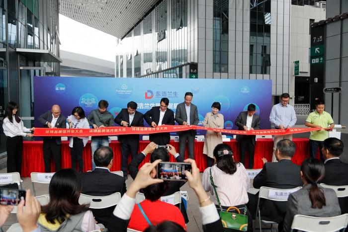 东浩兰生国际贸易集团环球品牌馆亮相国展中心