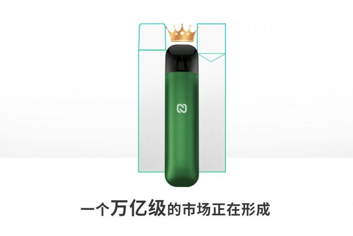 惊艳万亿市场,NOS电子烟NOS 诺曼底(NORMANDY)整体设计尽显轻奢品味!
