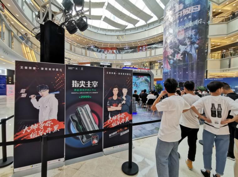 黑鲨游戏手机加入王者荣耀·游戏家中国行 携手TGC峡谷开放日降临福州