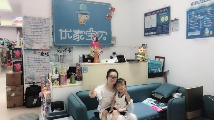 事发温州:500强知名企业女高管私下投资优家宝贝母婴店引热议!