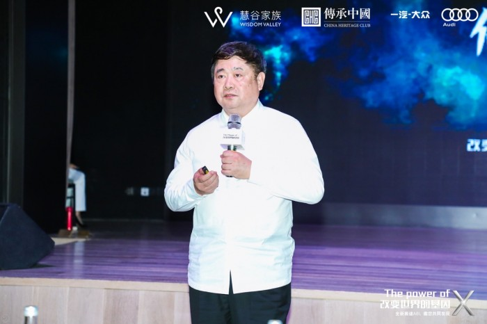 单霁翔:用文化的力量,让青年企业家爱上故宫