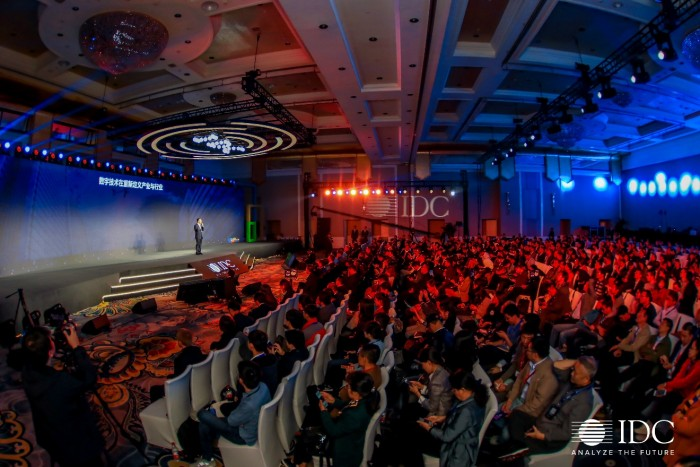 IDC:宝洁中国、喜茶、拜耳等7大组织脱颖而出荣获2019 IDC中国数字化转型大奖卓越奖