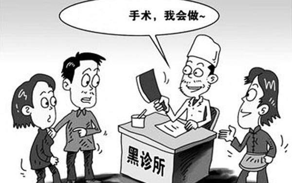 福州新生植发:资本、技术双核驱动,赋予植发新定义